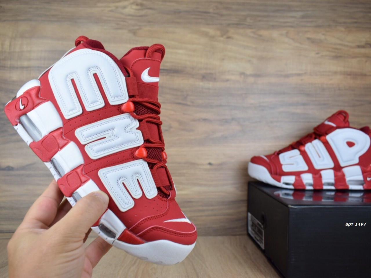Кросівки чоловічі розпродаж АКЦІЯ 750 грн Nike Air More Uptempo 46 ( 29.5 см) копія люкс