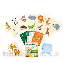 Развивающая игра для детей от 1 года «Зоопарк»