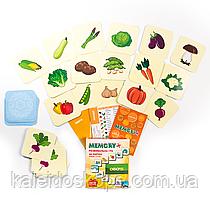 Развивающая игра для детей от 1 года «Овощи»