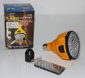 Светодиодные лампочки с аккумулятором