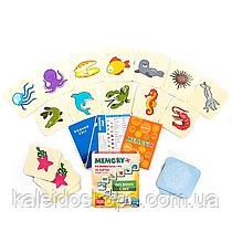 Детская настольная игра «Водний мир»