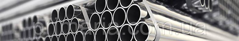 Труба нержавеющая круглая 48.3Х1.5 AISI 304 (полированная, 600 grit), фото 2