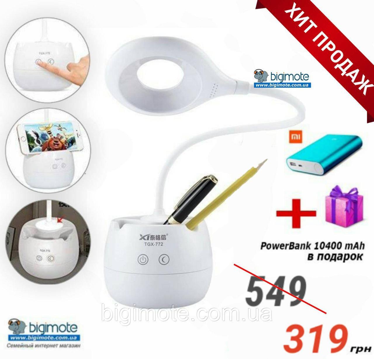 Лампа настольная,ночник micro usb, органайзер,подставка под телефон, настольная лампа кольцевая,TGX772s