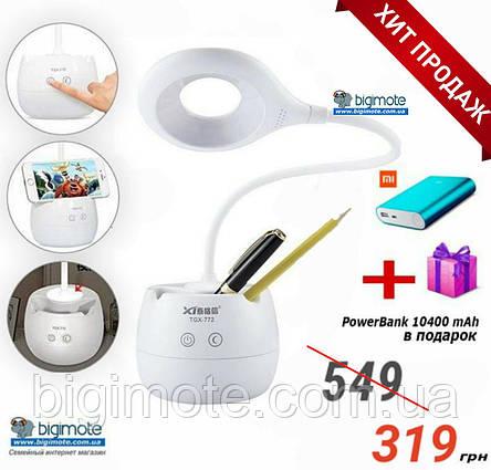 Лампа настольная,ночник micro usb, органайзер,подставка под телефон, настольная лампа кольцевая,TGX772s, фото 2