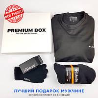 Мужской набор белья | Термобелье | Перчатки | Носки