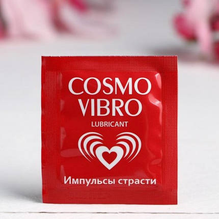 Интимная смазка силиконовая COSMO VIBRO для женщин гель лубрикант  возбуждающий 3g одноразовая упаковка, фото 2