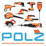 Интернет-маркет Polz представляет категорию «Электро и другие инструменты»🧰