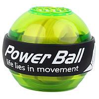 Тренажер Гироскопический эспандер Power Ball Green (0683)