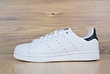 Кроссовки мужские распродажа АКЦИЯ 650 грн Adidas Stan Smith 44й(28см) последние размеры люкс копия, фото 2