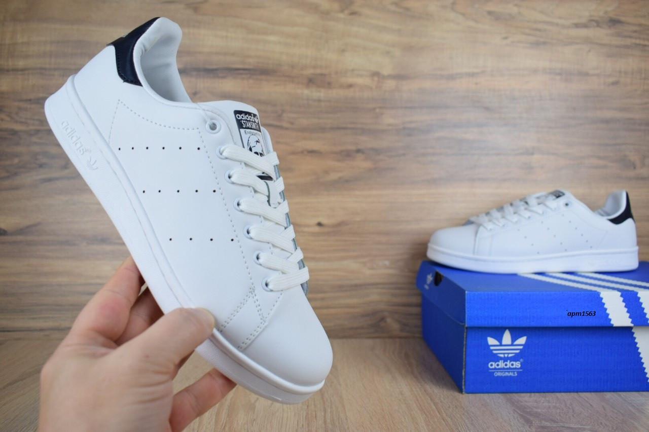 Кроссовки мужские распродажа АКЦИЯ 650 грн Adidas Stan Smith 44й(28см) последние размеры люкс копия