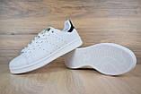 Кроссовки мужские распродажа АКЦИЯ 650 грн Adidas Stan Smith 44й(28см) последние размеры люкс копия, фото 5