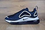 Кроссовки мужские распродажа АКЦИЯ 750 грн Nike 41й(26см),45й(28.5см), 46 (29см) последние размеры люкс копия, фото 4