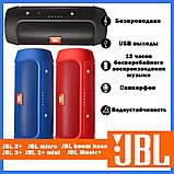 Беспроводная портативная Bluetooth колонка JBL Charge 2+ с защитой от влаги и пыли blue, фото 5