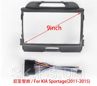 Автомобильная панель рамка  для KIA  и кабель питания для андроид магнитол