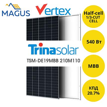 Солнечная батарея Trina Solar TSM-DE19MBB 210M110 540 Вт MBB, фото 2