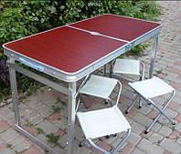 Усиленный раскладной стол чемодан для пикника + 4 стулья алюминиевый 120х60х55/60/70 см, 3 режима высоты