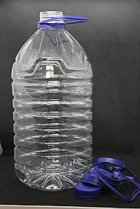 Пэт бутылка 5 л. с широким горлом (48 мм), прозрачная, 35 шт./уп.