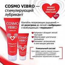 Смазка интимная вагинальная COSMO VIBRO для женщин 25mg лубрикант возбуждающий, фото 2