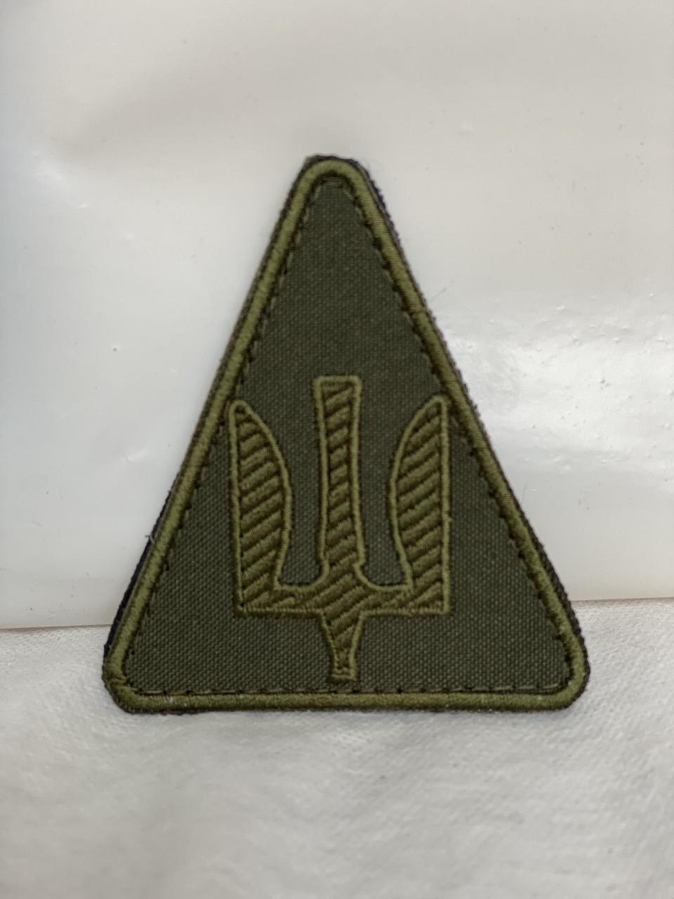 Шеврон Воздушные Силы ВСУ (тризуб)