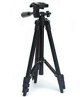 Штатив для фотоаппарата трипод 3120A + чехол Чёрный