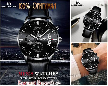 Часы оригинальные мужские наручные кварцевые Megalith 8008M All Black / часы оригиналые черные, фото 2