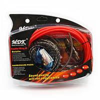 Набор проводов для установки саббуфера KIT MD A8G (5м), Набор кабелей для автоакустики