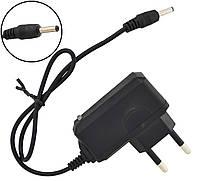 Универсальное зарядное для фонариков от сети 220V 0.5А 3,1x1 мм (4096)