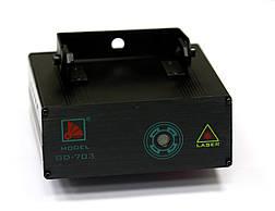 RGD GD-703 Лазер