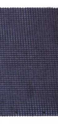 Сетка абразивная шлифовальная №320