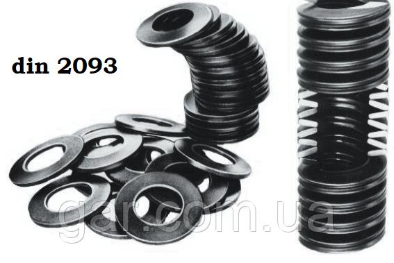 Шайба тарельчатая ф140 DIN 2093