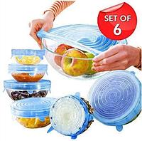 Универсальный набор силиконовых крышек для хранения продуктов 6 шт, в ассортименте.