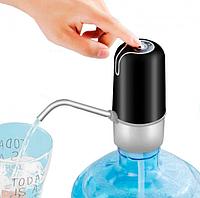 Сенсорная насадка насос на бутылку дозатор для воды автоматический Charging Pump помпа черная.