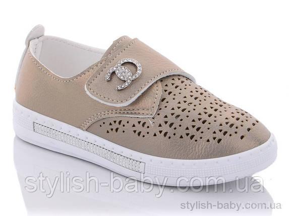 Детская обувь оптом. Детские модные кеды 2021 бренда GFB - Канарейка для девочек (рр с 31 по 36), фото 2