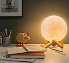 Настольний светильник Magic 3D Moon Light 18 см | 3d светильник луна | Лампа ночник, фото 2