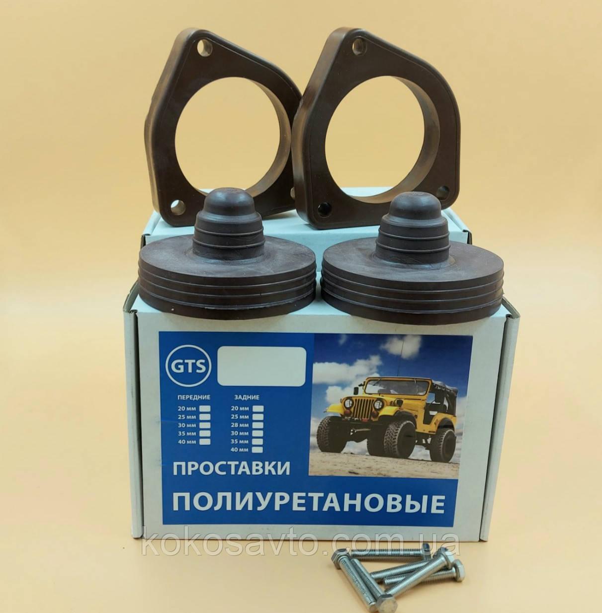 Проставки Ниссан Ноут 2005 - 2012 для увеличения клиренса полиуретановые