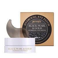 Гидрогелевые патчи для глаз с золотом и черным жемчугом Petitfee&Koelf Black Pearl&Gold, 60 шт