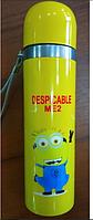 Термос (CH-3) мультяшки желтого цвета, нержавеющая сталь, емкость для жидкости с функцией сохранения тепла.