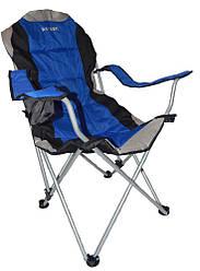 Кресло-шезлонг складное Ranger FC750-052 RA 2233, синее