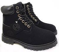 Ботинки Timberland Мужские Зимние с мехом Черные 43