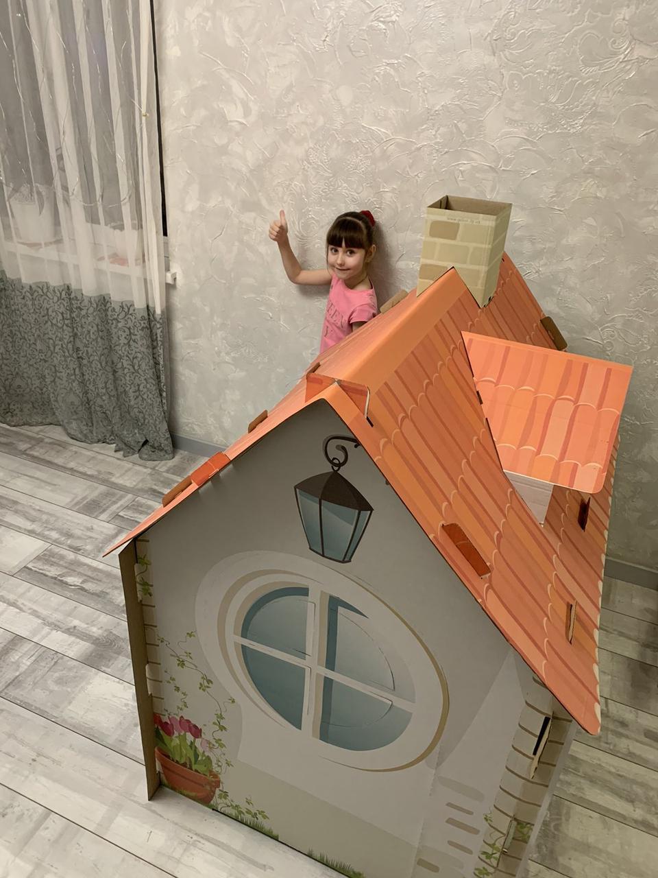 Картонный домик для игр