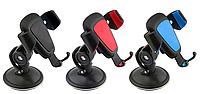 Гравітаційний автомобільний тримач для телефону з присоском UKC H1771 (випадковий колір) (4906)
