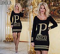Женское платье Париж золото  3019 Гл