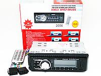 Автомагнитола Pioneer 2056 ISO Usb+Sd+Fm+Aux+ пульт (4x50W)