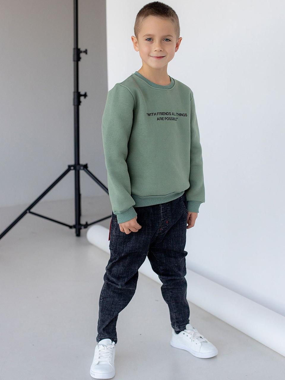 Детский свитшот с принтом