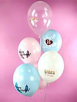 Латексные шары с эксклюзивным дизайном