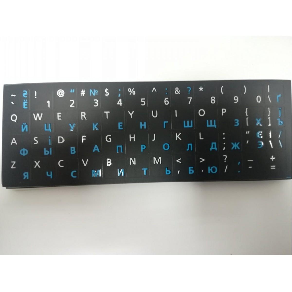 Наклейки на клавіатуру біло-блакитні