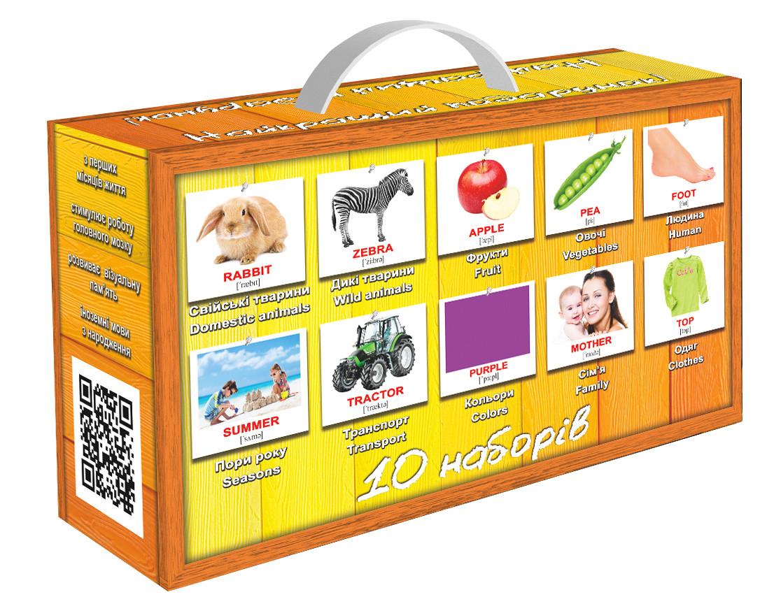 Подарочный набор 400 карточек Домана Англо-украинский чемодан - Вундеркинд с пеленок