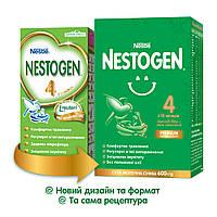 Молочна суміш Nestogen 4, 18+, 600г