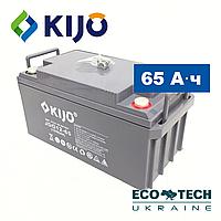 Аккумулятор Kijo JDG 12V 65Ah GEL