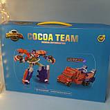 Трансформер робот+машина, 20см, оружие, в коробке, 43-30-9 см YB188-211, фото 4